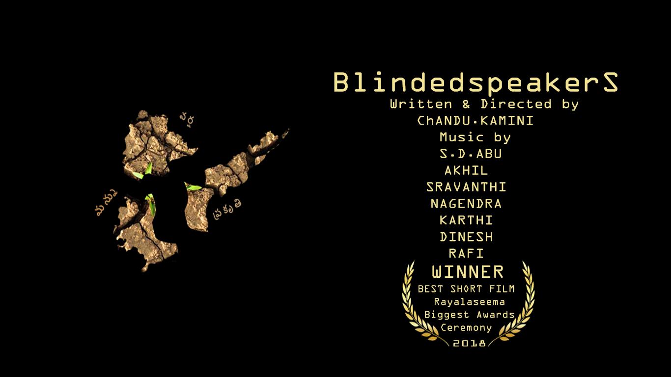 BlindedspeakerS