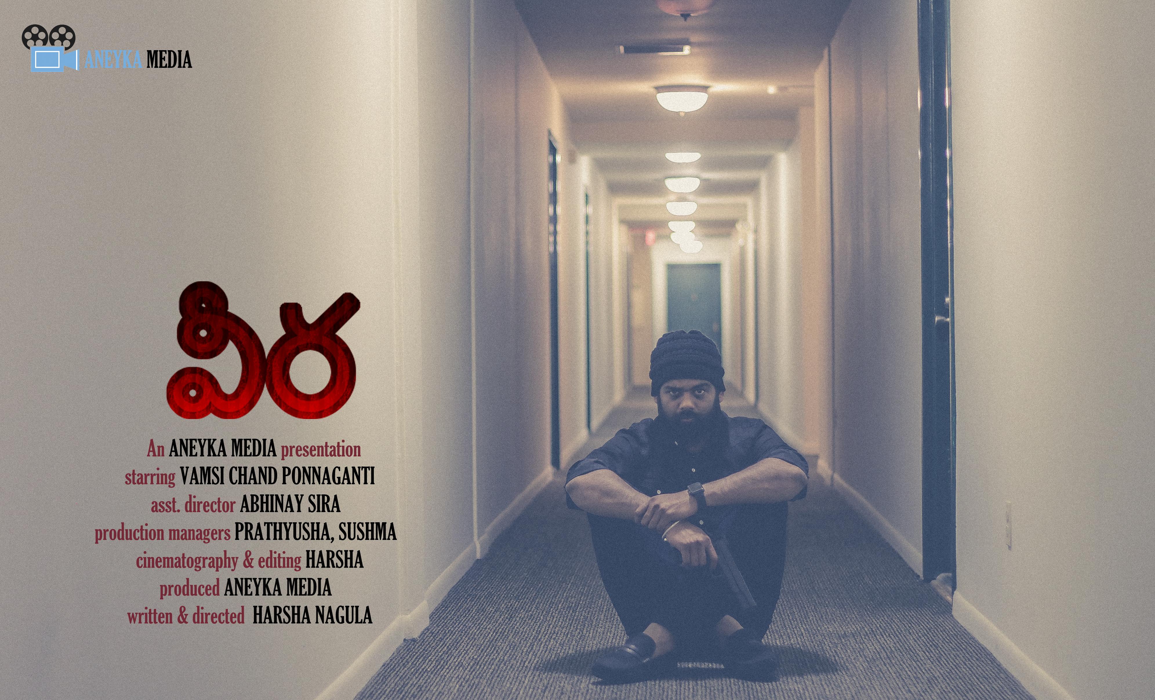 Veera - Thriller short film