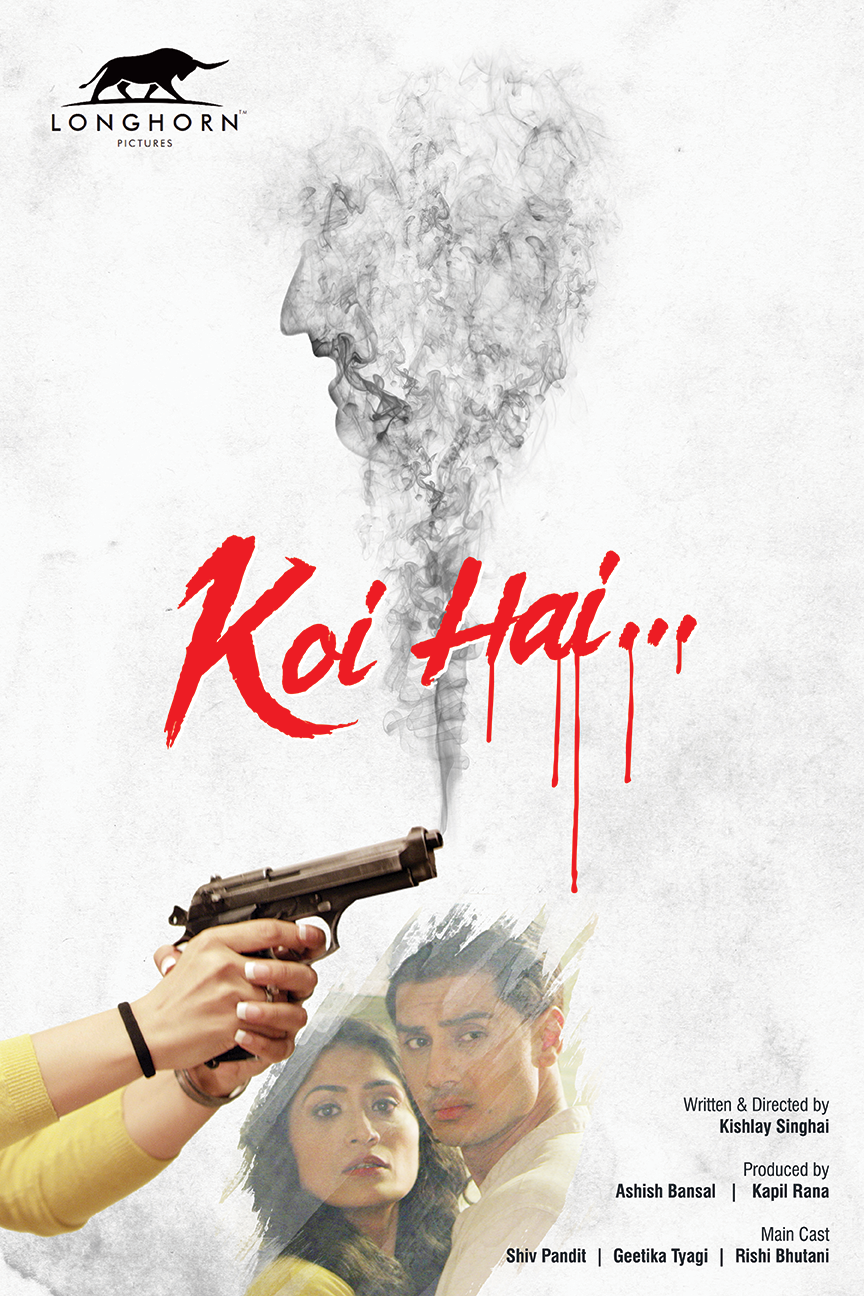 Koi Hai... (English Title: There is Someone)
