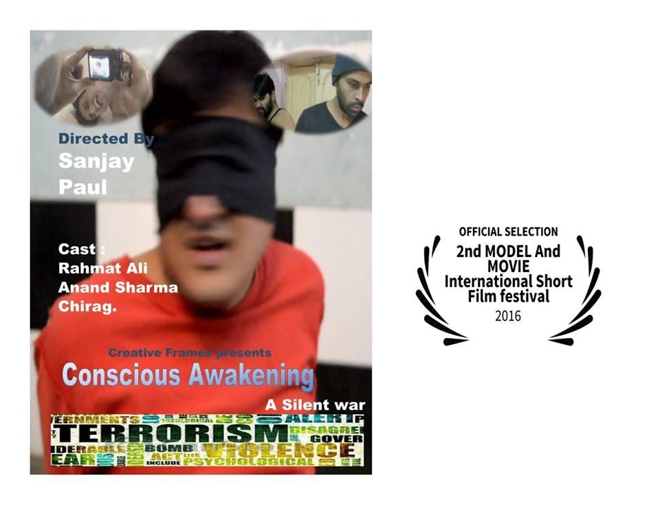 Conscious Awakening,  Short Hindi Film. कॉन्ससियस अवेकनिंग , हिन्दी लघु फिल्म by CFPK