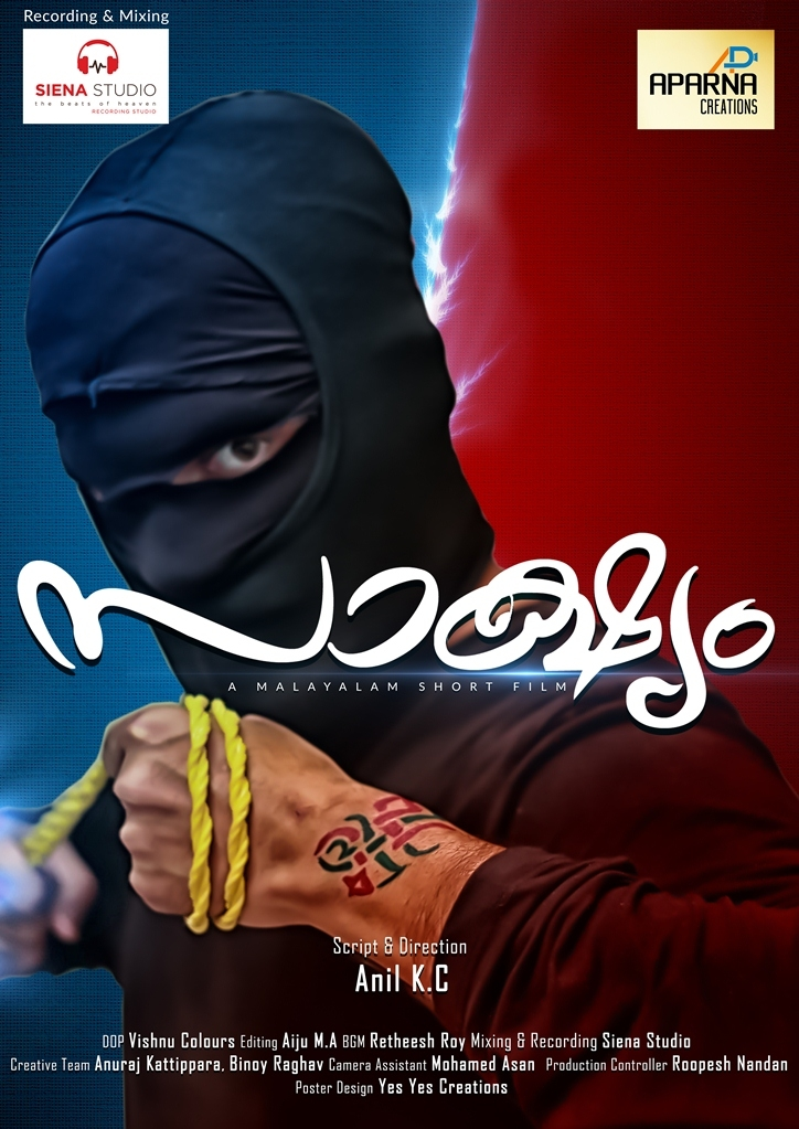 Watch Latest Short Films In Malayalam