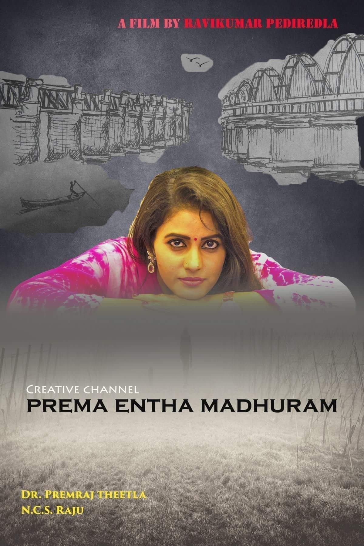 Prema Entha Madhuram
