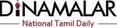 Shortfundly in dinamalar (national tamil daily)